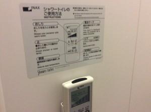Toilet Narita Airport